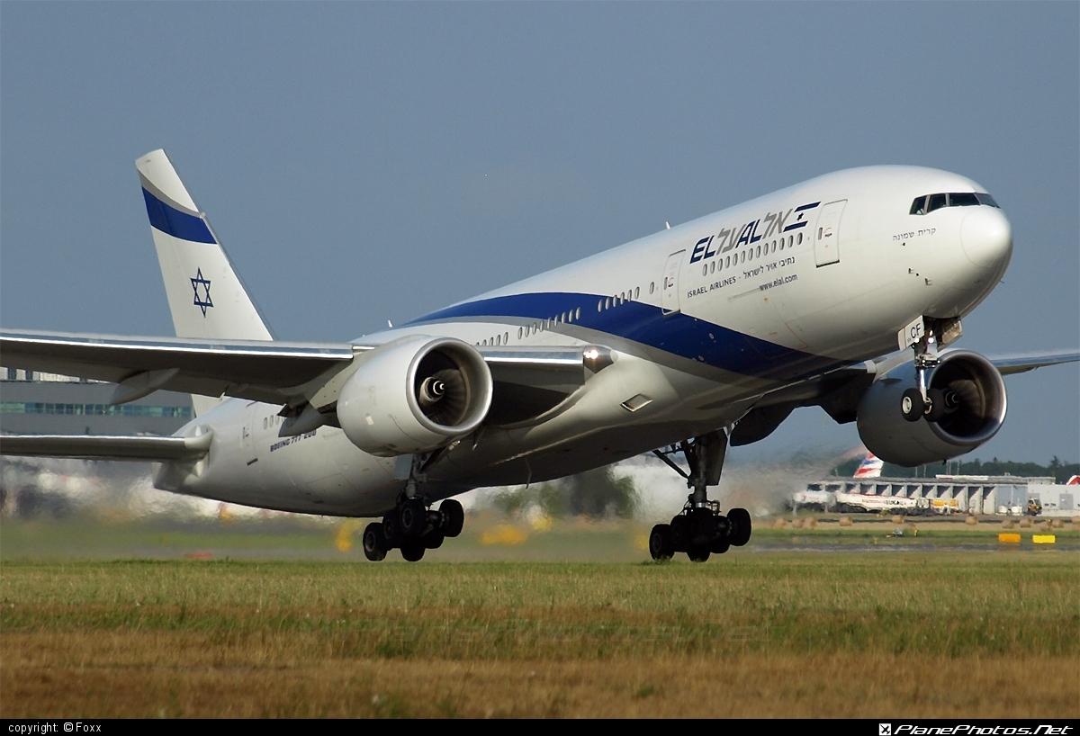 EL AL Virtual Airlines